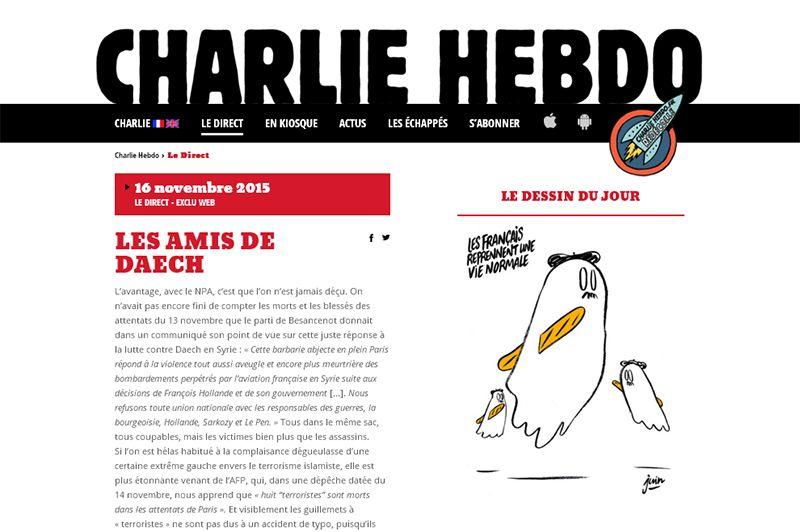 Шарли.jpg