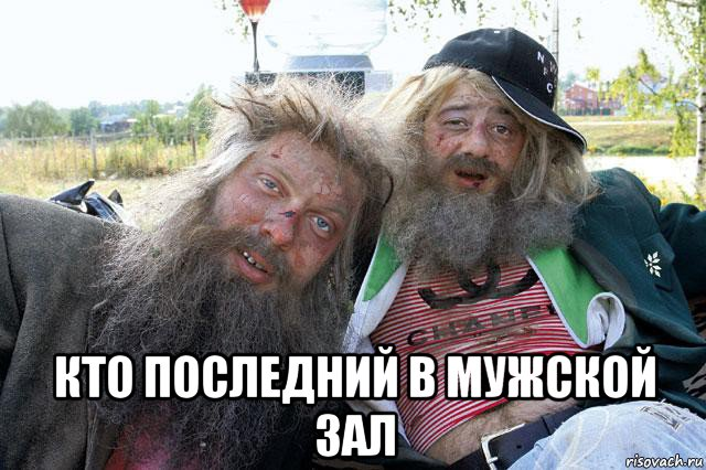 covid парикмахерская.jpg
