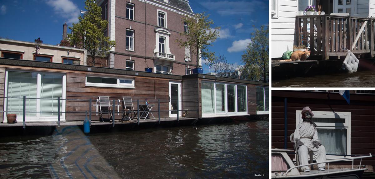 Амстердам_04052013_1106