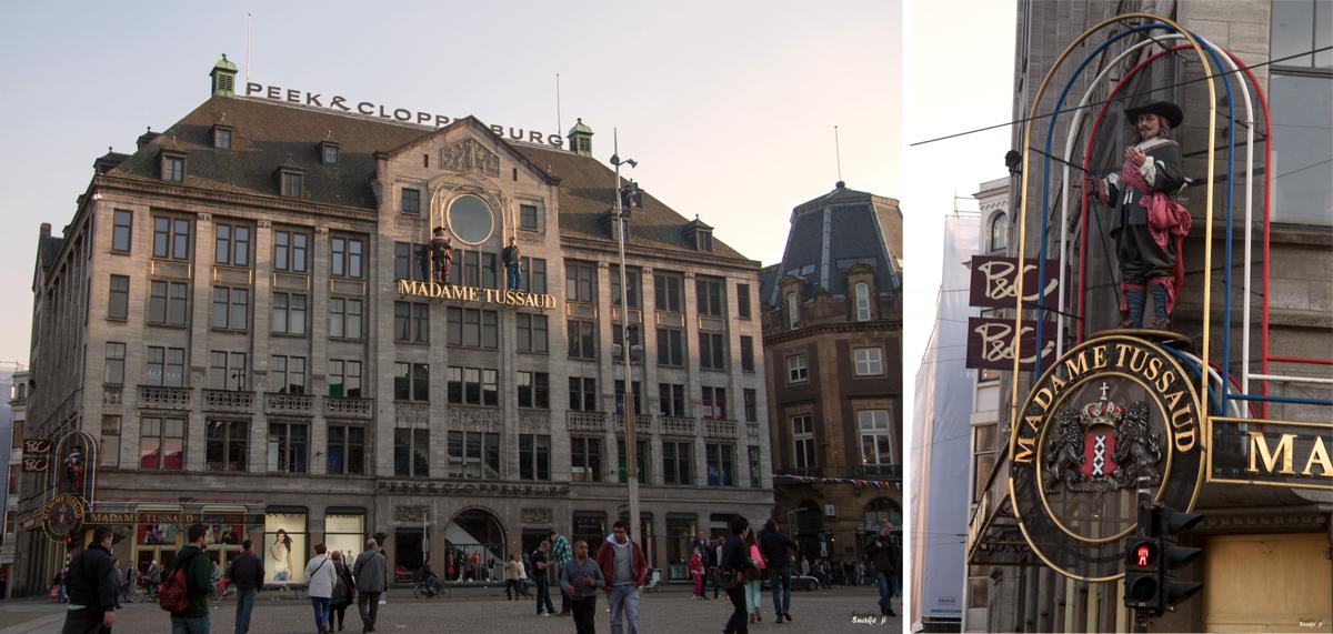 Амстердам_03052013_1383