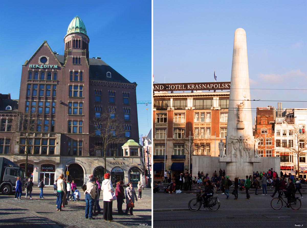 Амстердам_04052013_1337