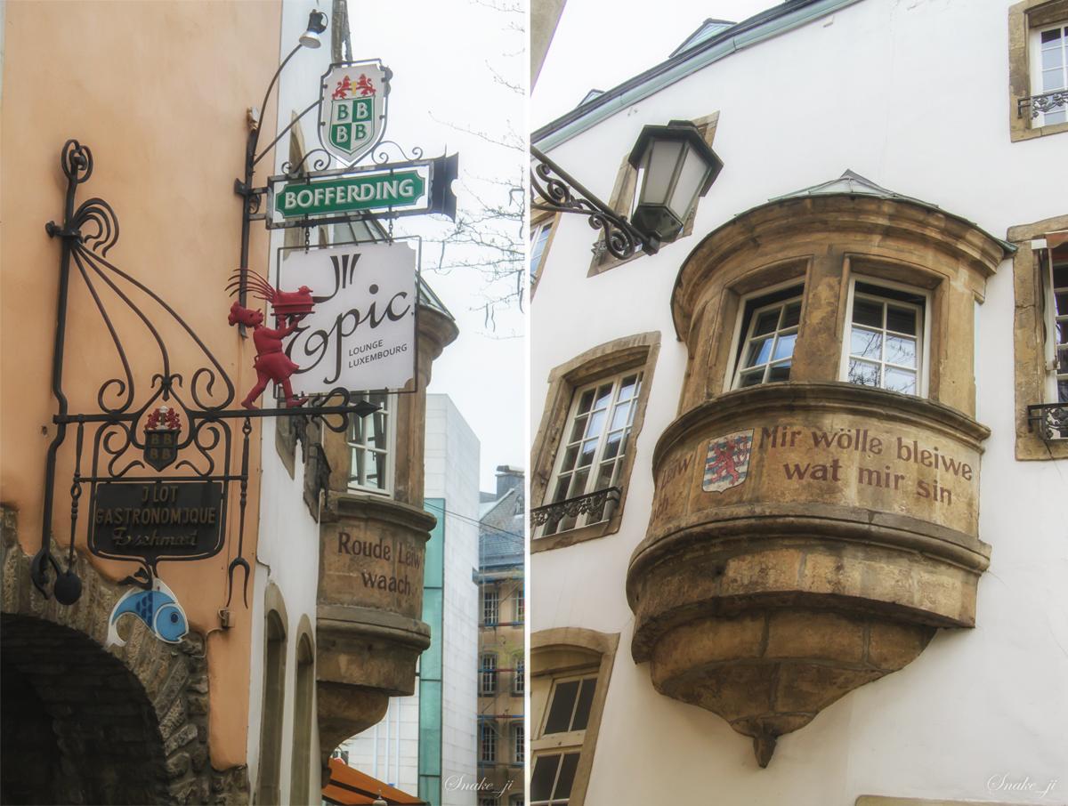 Люксембург_08052013_0109