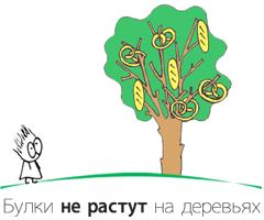 logo_foot