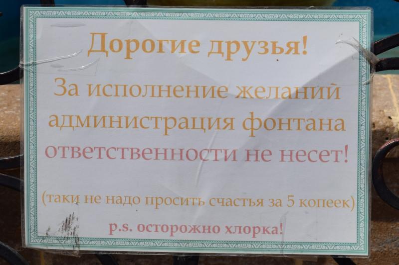 Крым 2017 и честный разговор с украинцем переехавшим в Россию