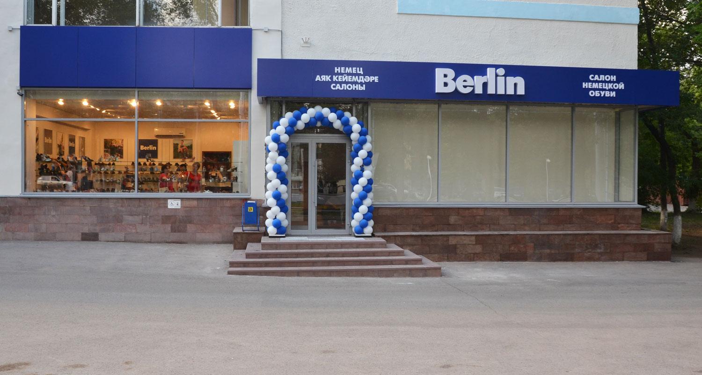 Немецкая Обувь В Уфе Каталог