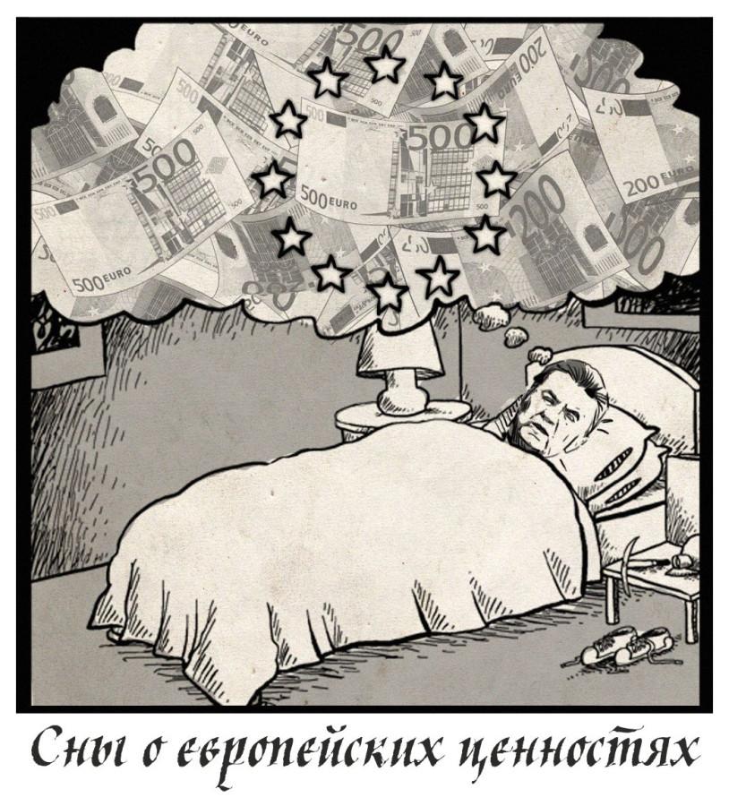 Янукович_сон_2