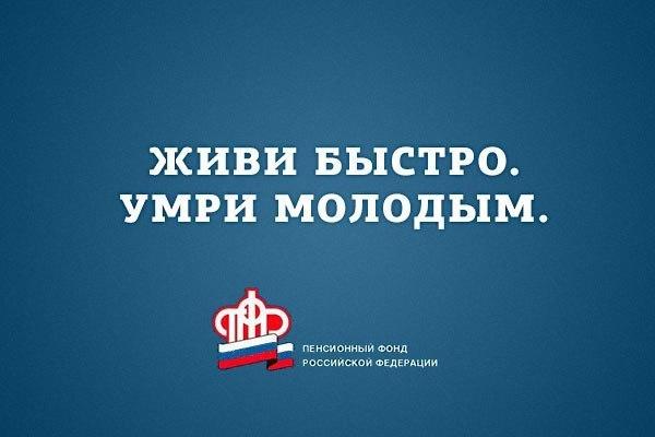 РФ создала в оккупированном Крыму полноценную систему ПВО, - российские СМИ - Цензор.НЕТ 5954