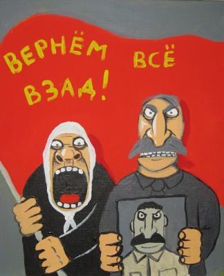 """Проросийский митинг Донбасса: """"Хватит п#здеть! Жечь надо, б#ядь, бендеровцев! - Цензор.НЕТ 8656"""