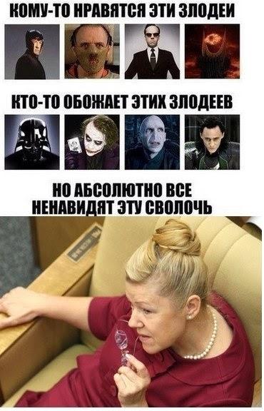 iEtALIkP