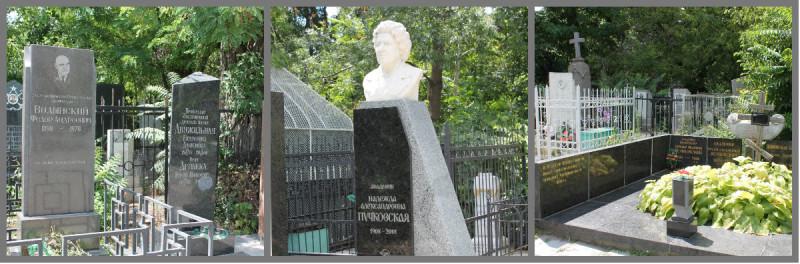 Одесса кладбище 5