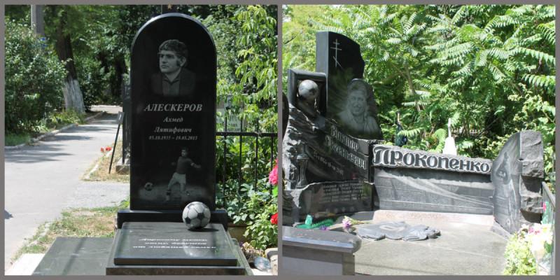 Одесса кладбище 6