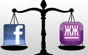 facebook-vs-yahoo-patent-dispute