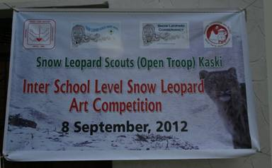 pokhara art competition banner