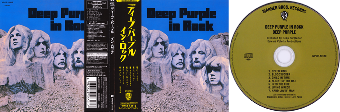 Deep Purple in Rock. Warner Japan Edition