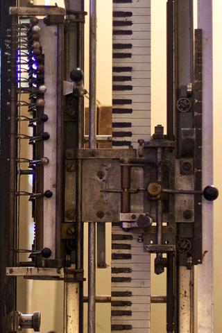 Аппаратные компоненты Синтезатора АНС. ANS synthesizer hardware