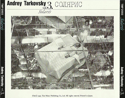 Andrey Tarkovsky Vol. 3. Solaris. (Toei Music Publishing Co., Ltd., Japan, TMP-2003, 1995)