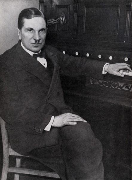 Николай Александрович Гарбузов