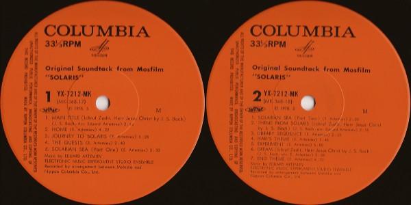 Solaris (Original Soundtrack) Nippon Columbia. Japan