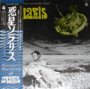 Solaris (Original Soundtrack) Nippon Columbia. Japan