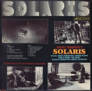 АНС-Solaris-Soundtrack-B_w600