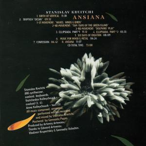 Станислав Крейчи: Ансиана (Electroshock Records 2000, Elcd 016)