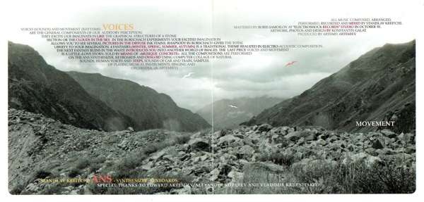 Станислав Крейчи: Голоса и движение (Electroshock Records 2002, ELCD 023)