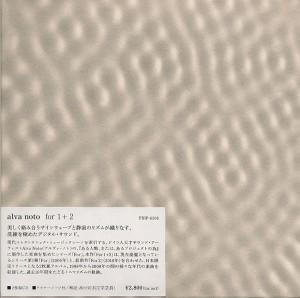 Alva Noto. For 1+2. (p*dis– PDIP-6508, 2010)
