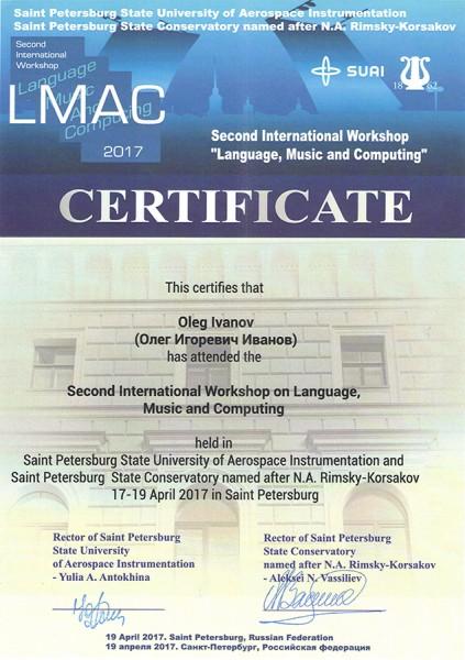LMAC certificate, Workshop on Language, Music and Computing