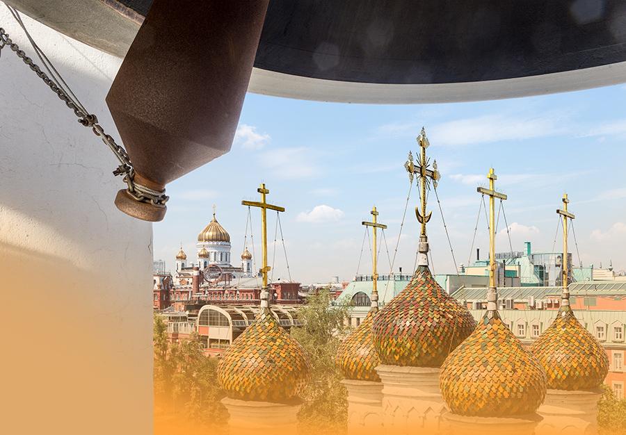 Колокол, храм святителя Николая в Голутвине, храм Христа Спасителя