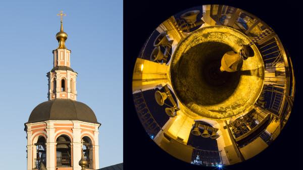 Данилов монастырь. Колокольня, звонница. Ночь. Москва. Danilov Monastery. Moscow. Fisheye