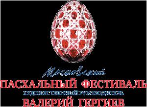 Моковский Пасхальный фестиваль - 2017. Звонильная программа. Easter Festival. Bells week