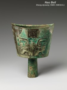 Nao Bell, Shang dynasty (1600–1046 B.C.). Колокол Нао, династия Шан (1600–1046 до н.э.)
