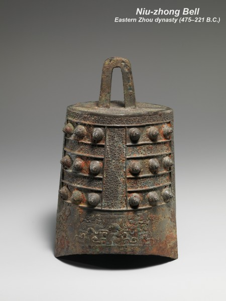 Niu-zhong bell, Eastern Zhou dynasty, early Warring States period (475–221 B.C.). Колокол ню-чжон, Восточная династия Чжоу, ранний период Воюющих царств (475–221 до н.э.)