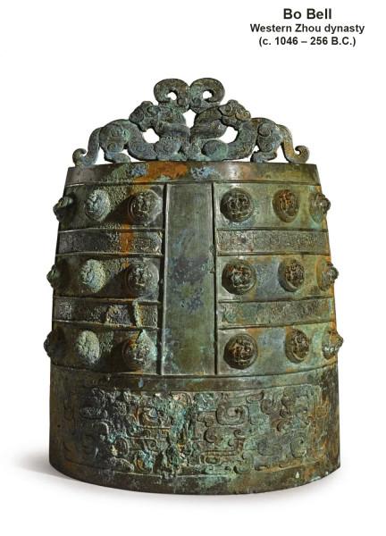 Bo bell, Western Zhou dynasty (1046 – 256 B.C.). Колокол Бо, Западная династия Чжоу (1046 – 256 до н.э.)
