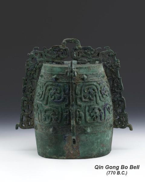Qin Gong Bo bell, ancient China (770 B.C.). Колокол Бо, древний Китай (770 до н.э.)