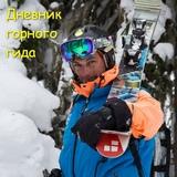 Блог Михи Гринёва