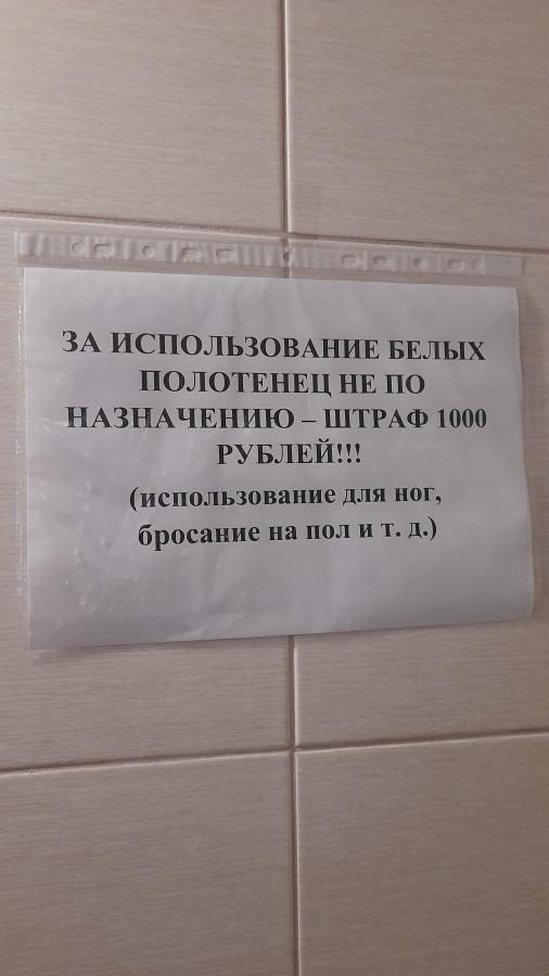 Путь в КрымНаш-2021