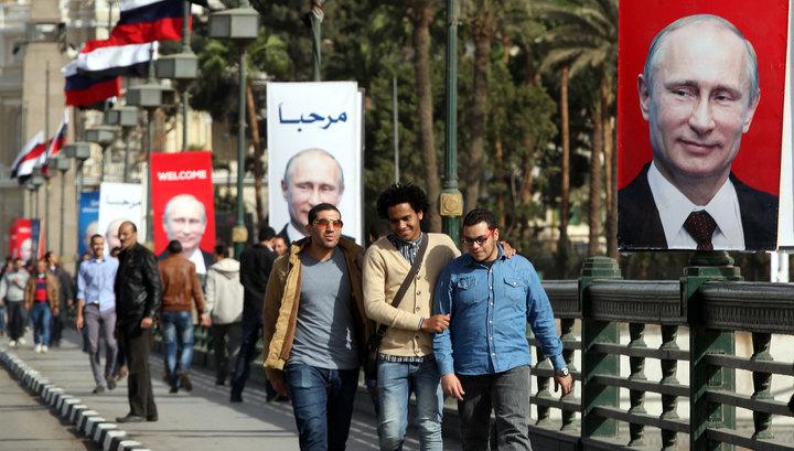 встреча египет