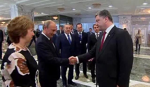 Путин-Вальцман