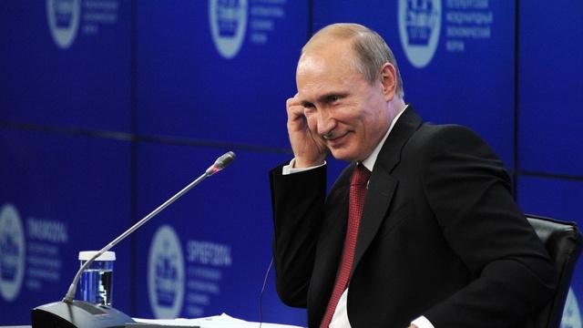 Путин-форум