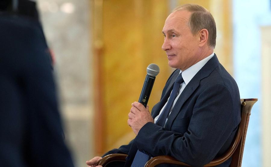 Путин форум