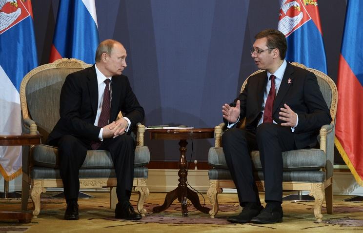 Путин-Сербия
