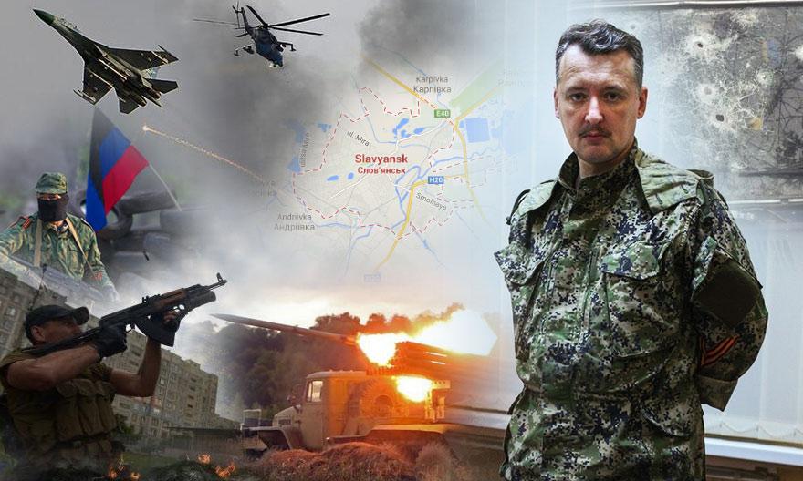 Политика: Откровения Игоря Стрелкова: экс-министр обороны хотел пойти по кровавому пути