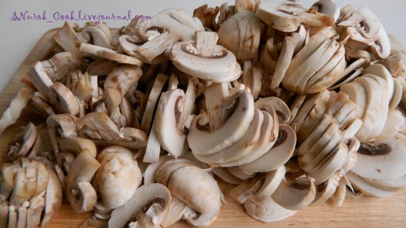 Режу грибы1