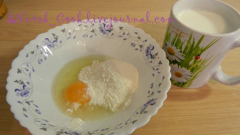 яйцо с мукой и молоком