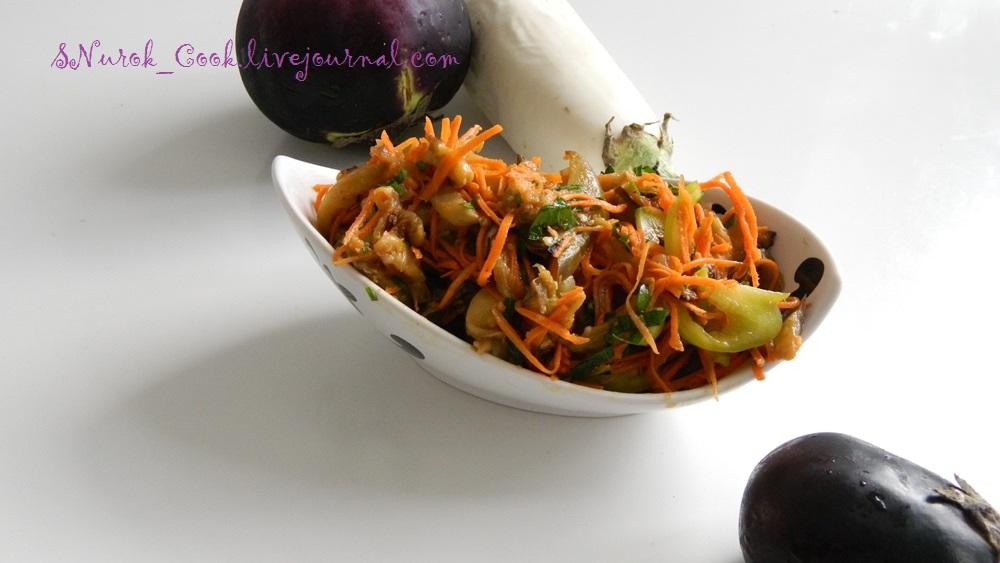 Салат баклажаны по корейски.JPG