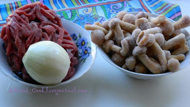 Сырое мясо и грибы1