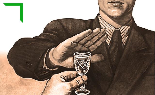 Форум кто и как боролся с алкоголизмом