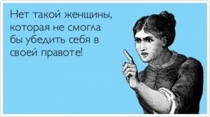 atkritka_1408192396_593_m
