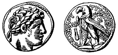 Тирский статер (сикль, шекель)